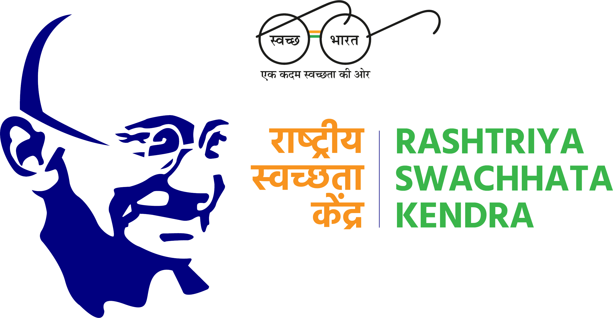 Rashtriya Swachhata Kendra, Department of Drinking water & Sanitation, Ministry of Jal Shakti